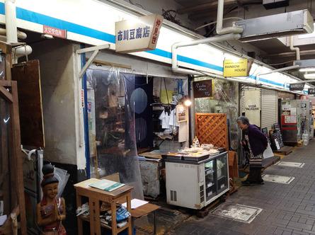 60年以上の歴史を持つ仲見世商店街の「市川豆腐店」