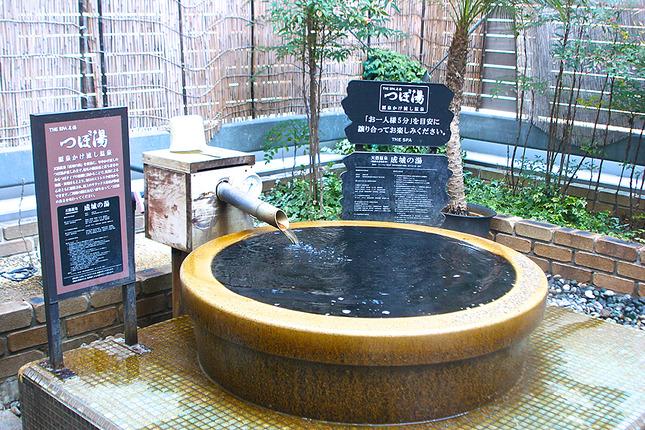 都会の天然温泉でリラックス「THE SPA 成城」