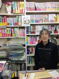 町の本屋さんオーナー 岩楯幸雄さん