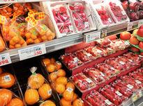 代々木八幡駅から1分のとっても便利なスーパー