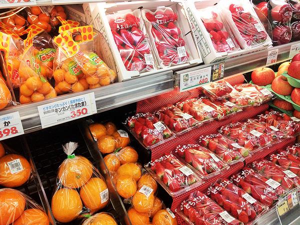 代々木八幡駅から1分のとっても便利なスーパーの画像