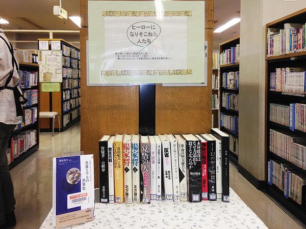 駅近くでとっても便利『富ヶ谷図書館』の画像