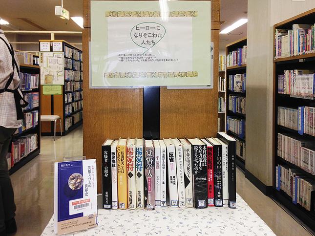 駅近くでとっても便利『富ヶ谷図書館』