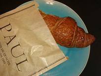 大好きなPAULのパン