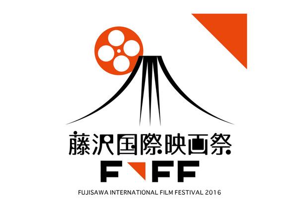 藤沢駅を中心に開催される映画祭、待望の第2弾開催!の画像