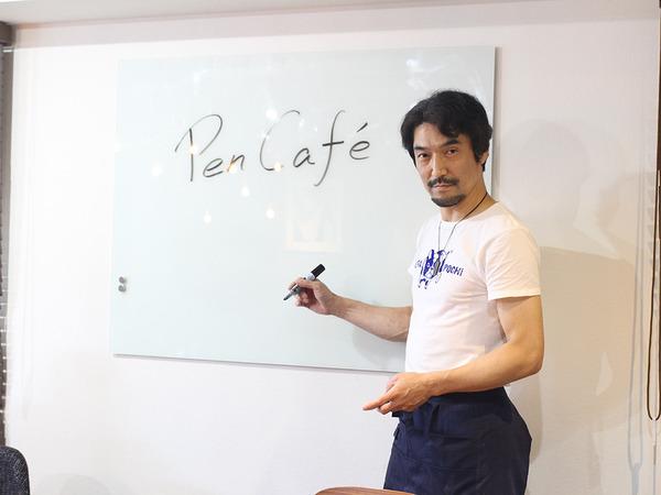 学びの場を提供するカフェの画像