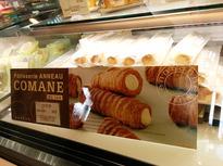 狛江の美味しいケーキショップ