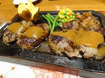 横浜市民に愛されるハンバーグが海老名に登場