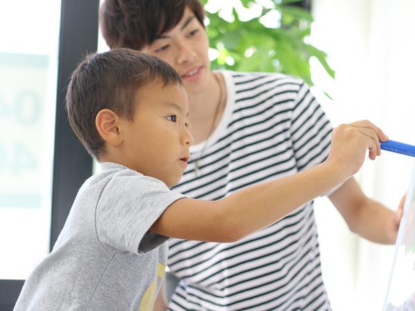 「なんで?」を自分で解決できる子に!武田塾小田原校の画像