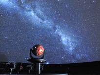 美しい星空は圧巻!「かわさき宙(そら)と緑の科学館」