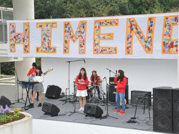 日本女子大学 第26回日女祭(ヒメノサイ)