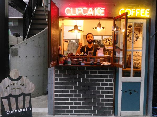 おしゃれコーヒースタンドはカップケーキも評判の画像