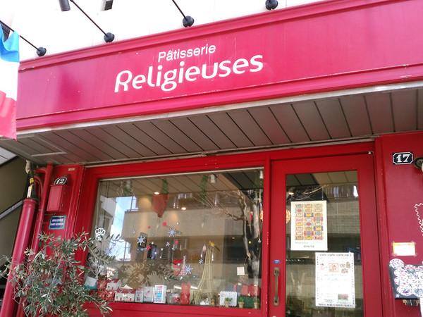 まるでパリの街角にあるパティスリーの画像
