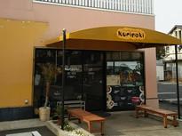うまい スパゲッテイー店 「栗の木」
