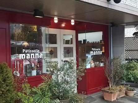 かわいらしい洋菓子店 マナ