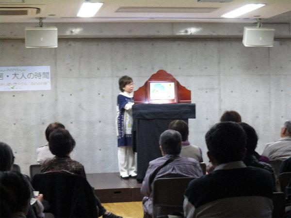 結成10周年の町田かみしばいサークルふわふわ座の画像