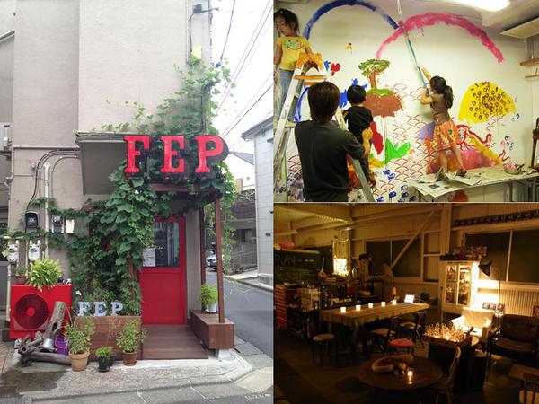 創作意欲を刺激するアートスペース「F★E★P」