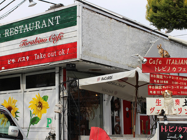 パーティーに対応する隠れ家的レストランの画像