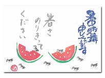 「絵手紙」発祥の地、狛江で無料レッスン!