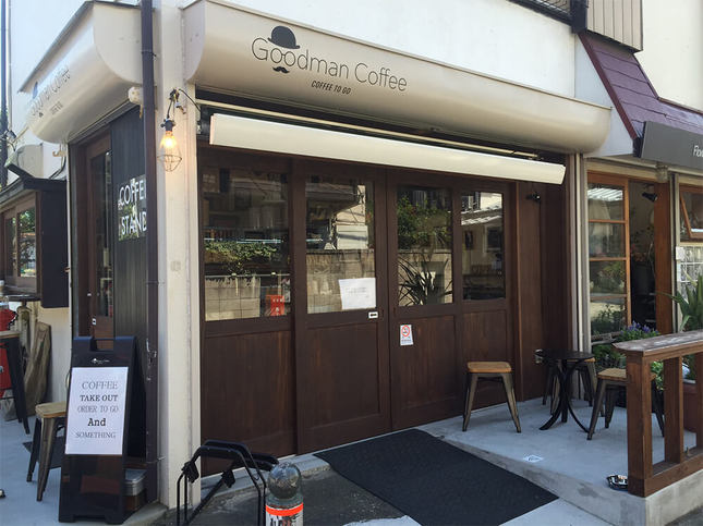 藤沢で唯一!?ドラフトコーヒーが楽しめる!