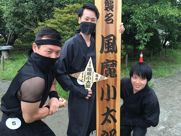 忍者の里『風魔まつり』 第5回天下一忍者決定戦の画像
