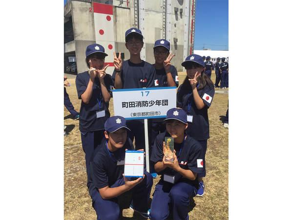町田消防少年団が全国3位にの画像