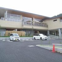 名水はだの「富士見の湯」オープン