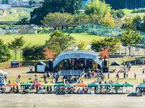 音楽・自然・食を楽しむ野外フェス「丹沢謌山2017」