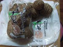 地域特産の里芋を開発販売