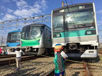 電車大好きなひと集まれー!