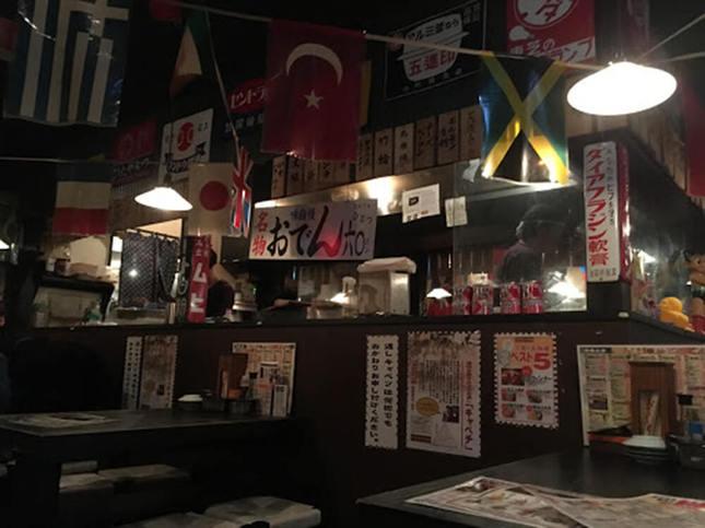 昭和レトロ居酒屋