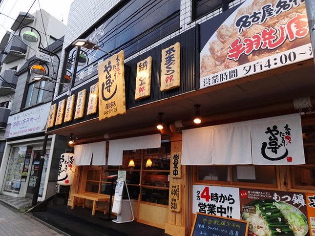 ちょい呑みに!忘年会に!藤沢本町の寿司居酒屋