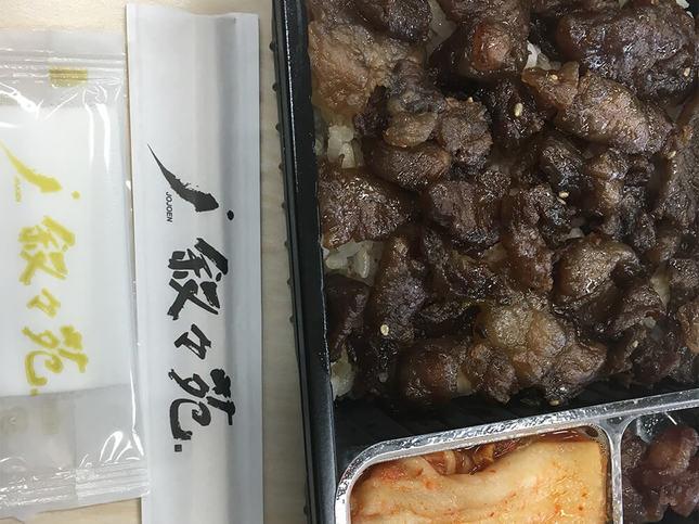 高級宅配焼肉弁当