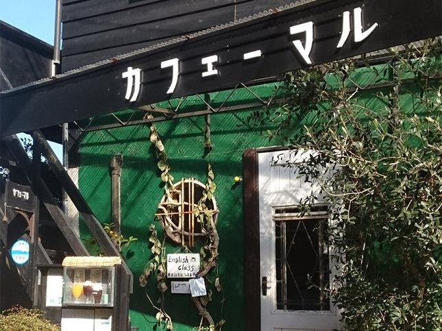 江ノ島の裏通りにあるカフェです!