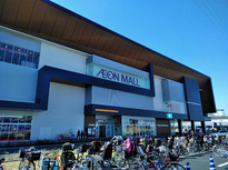 神奈川最大級の売場面積オープン!