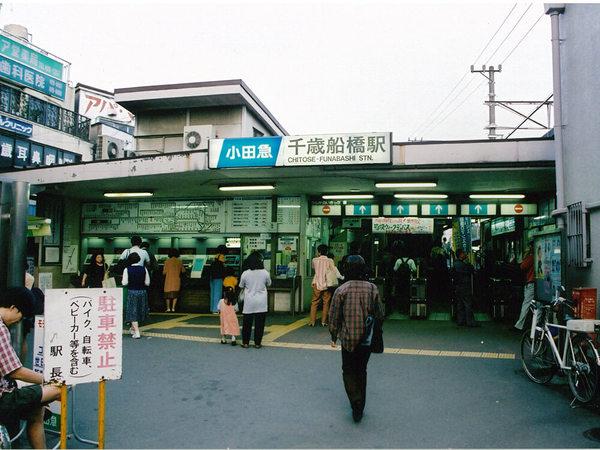 第6回 世田谷 経堂 おもいで写真展の画像