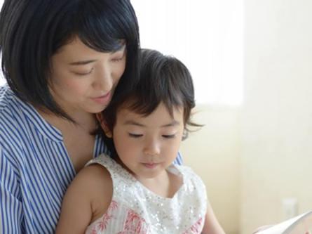 子育て診断士がおしえる!子育て&マイホーム購入資金講座