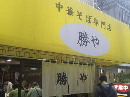 お昼時は常に行列の、昔ながらの中華そば!