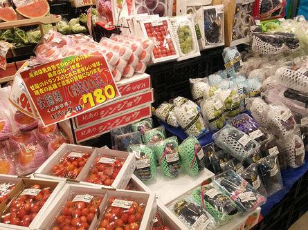 オオゼキ祖師ヶ谷大蔵店オープン!