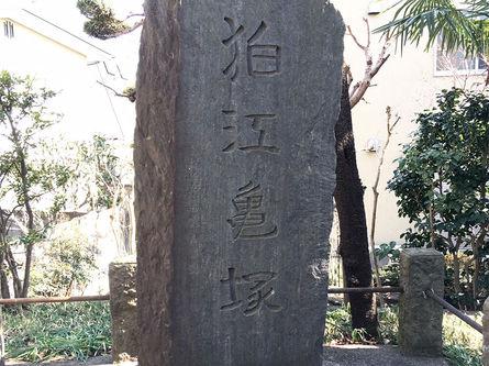 狛江で古代のロマンを感じてみませんか?