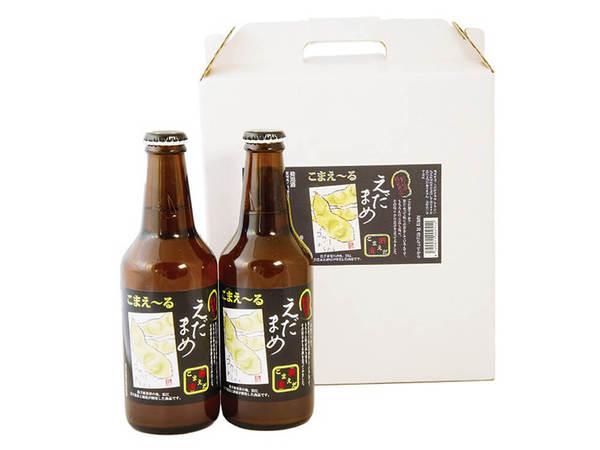 枝豆ビールで乾杯!