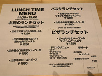デートや女子会にオススメのイタリアンレストラン!