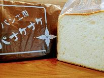 地域に愛されるパン屋さん
