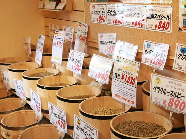 自分好みのコーヒー豆を求めての画像