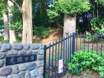狛江で古墳巡りはいかがですか?