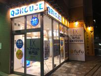 QBハウス Odakyu OX店オープン!
