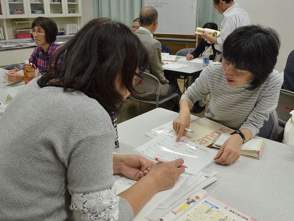 大人の学習意欲を応援する町田市の「まなびテラス」の画像
