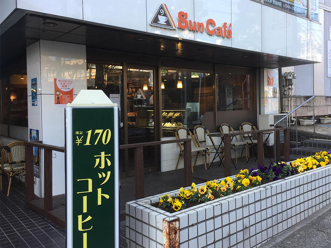 柿生のゆったりカフェでサンドイッチランチ