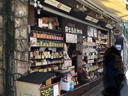 炭火コーヒー専門店