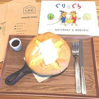 ふんわりあま〜いパンケーキ♪